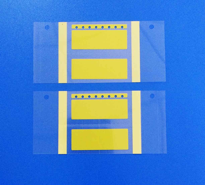 16mm Double Splice Tape